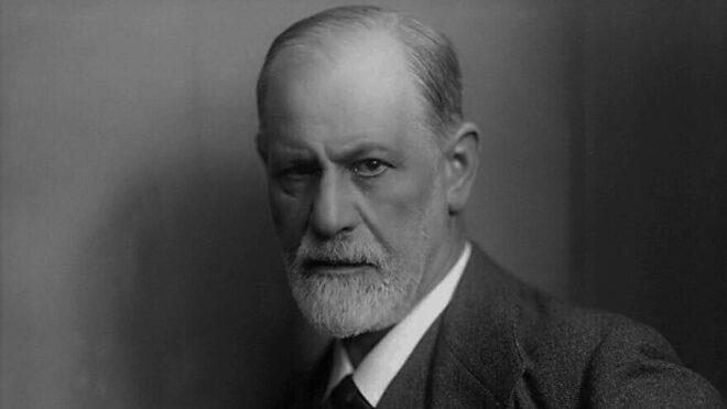 tafsir ahlam Freud